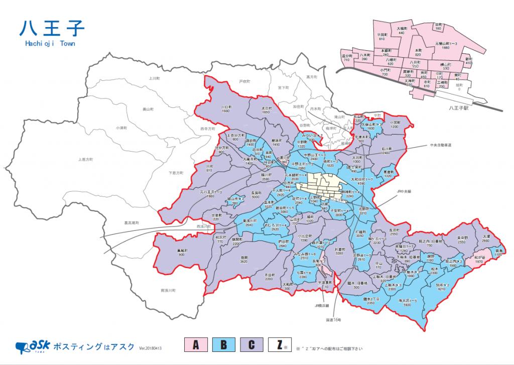 八王子市マップ