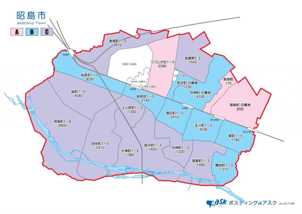 昭島市マップ