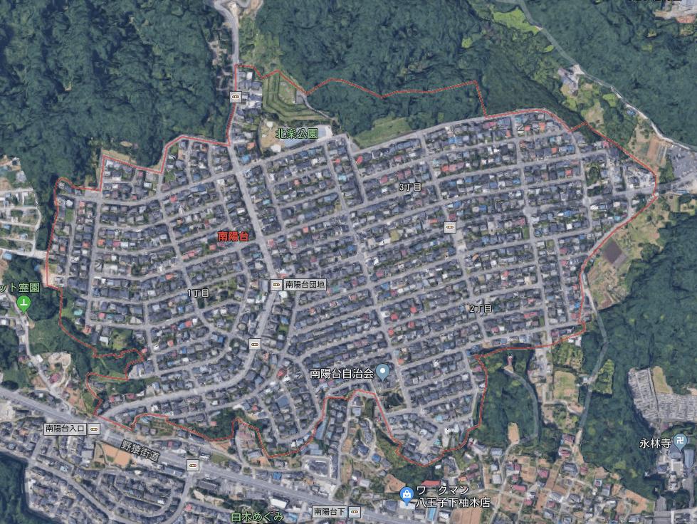 八王子市南陽台を上空から撮影した画像