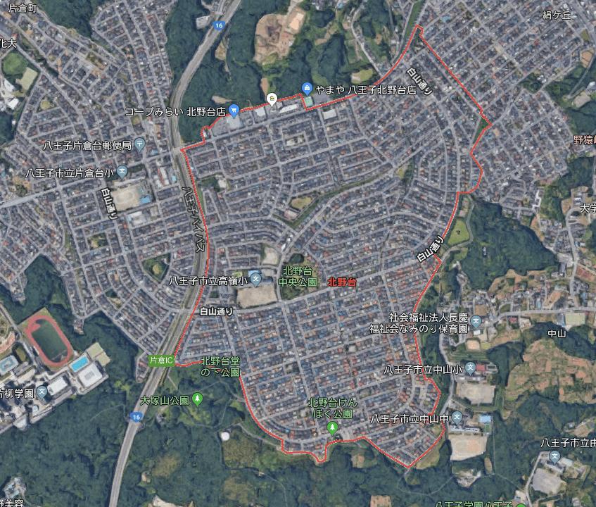八王子市北野台を上空から見た地図